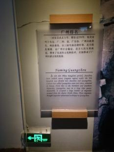 naming Guangzhou